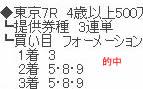 dr514_2.jpg