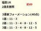 dr71.jpg