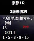 he521_1_2.jpg