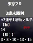 he521_2_2.jpg