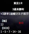 he57_1_2.jpg