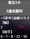 he610_2_2.jpg
