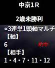he72_1_2.jpg