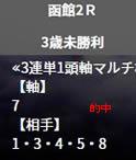 he79_2_2.jpg