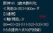 hy610.jpg