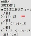 ichi2_429_2.jpg