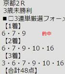 ichi2_429_3.jpg