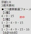 ichi514_1.jpg