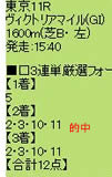 ichi514_5.jpg