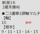 ichi521_1.jpg