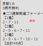 ichi56_1.jpg