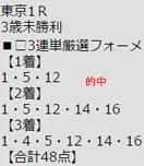 ichi57_1.jpg