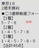 ichi624_2.jpg