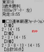 ichi624_3.jpg
