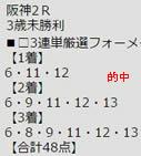ichi625_1.jpg