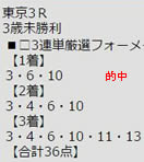 ichi625_5.jpg