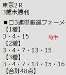 ichi64_1.jpg