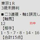ichi64_2.jpg