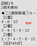 ichi71.jpg