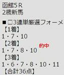 ichi72_6.jpg