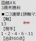 ichi79_2.jpg