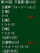ike430_1.jpg