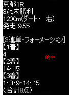 ike513_2.jpg