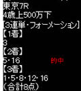 ike514_5.jpg