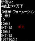 ike514_6.jpg