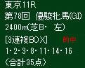 ike521_1.jpg