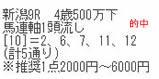 in514_1.jpg