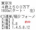 sh514_5.jpg
