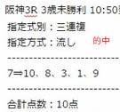st64_2.jpg