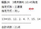 st71_2.jpg