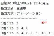 st72_3.jpg