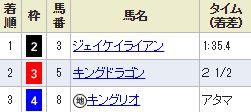 tokyo7_514.jpg