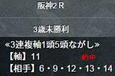 un625_2_2.jpg