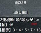 un64_1_2.jpg