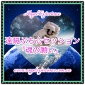 fc2blog_20170519064101c1e.jpg