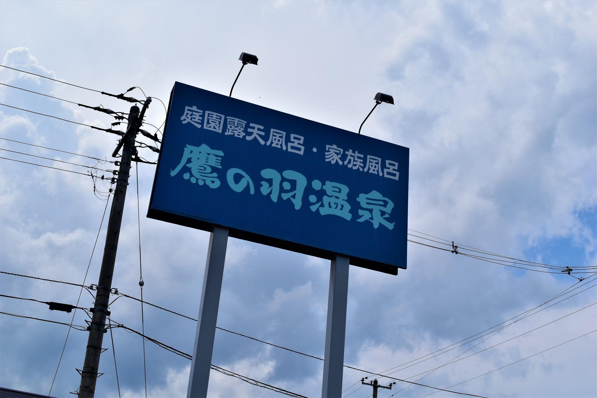 s_h29 069 - 繧ウ繝斐・