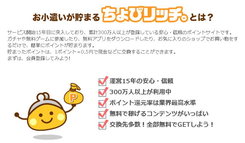20170430_cho_14.png