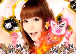 パチンコ「CR 中川翔子~アニソンは世界をつなぐ~」で使用されている歌と曲の紹介。「ロマンティックあげるよ / 中川翔子」