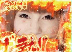 パチンコ「CR 中川翔子~アニソンは世界をつなぐ~」で使用されている歌と曲の紹介。「タッチ / 中川翔子」