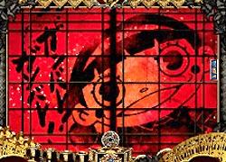 パチンコ「CR ぱちんこ必殺仕事人V」で使用されている歌と曲の紹介。「女は海 / 上木彩矢」