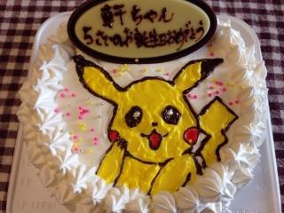 ピカチュウケーキ