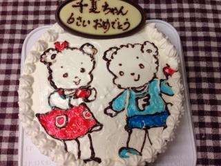 ケーキはふぁみちゃんリアちゃん