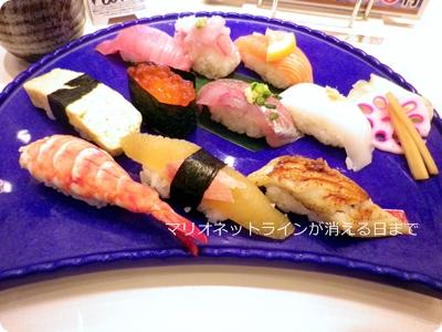 スカイツリーで食べた回らないお寿司♪