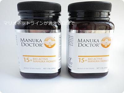 Manuka Doctor15+