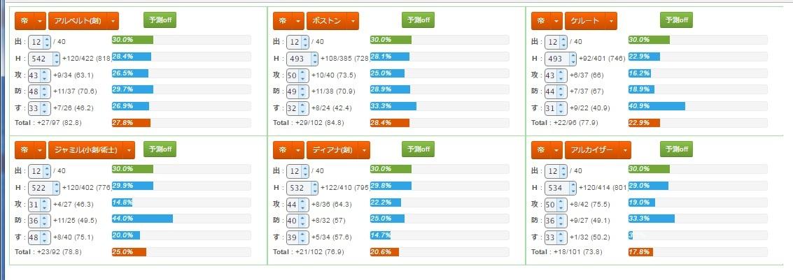 imsagagrow20170523_chuukan2.jpg
