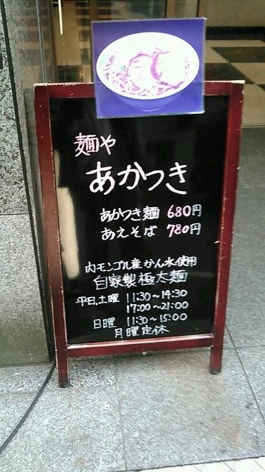 20170606_1822562.jpg
